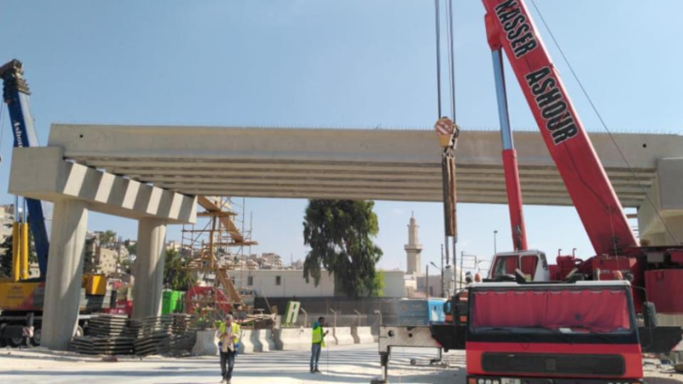 Al- Mahatta Terminal Connector Package
